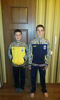 Детский спортивный костюм BOSCO  УКРАИНА