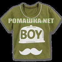 Детская футболка BOY для мальчика р. 86 ткань КУЛИР-ПИНЬЕ 100% тонкий хлопок 3647 Хаки