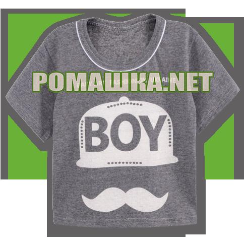 Детская футболка BOY для мальчика р. 92 ткань КУЛИР-ПИНЬЕ 100% тонкий хлопок 3647 Серый