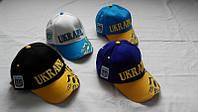 Кепки Bosco Sport Ukraine/ Боско Спорт Украина (четыри цвета)