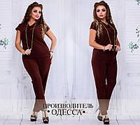 Стильный женский коричневый костюм, батал с цепочкой. Арт-1333/37