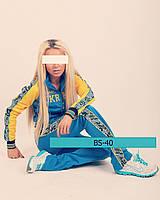 Женский спортивный костюм bosco sport Украина