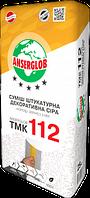 Штукатурка  декоративная минеральная Anserglob «TMK-112» «Короед» (серая)