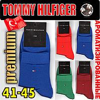 Мужские носки ароматизированные TOMMY HILFIGER  200 иголок Турецкие 41-45р высокое качество  НМП-23100