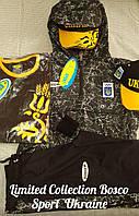 Мужские Спортивные костюмы Bosco Sport Limited Collection ( ограниченная коллекция )