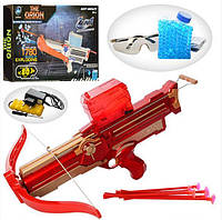Игрушечный арбалет LS203-A: 6 стрел на присосках, водяные пули, очки, на аккумуляторе
