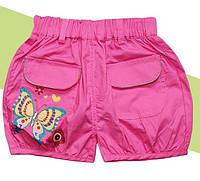 Яркие шорты с бабочкой для девочек от 1 до 5 лет