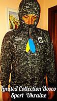 Спортивный костюм Bosco Sport Украина Limited Collection Оригинал мужские
