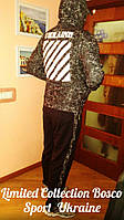 Мужские Спортивные костюмы Bosco Sport Украина  Limited Collection ( ограниченная коллекция )