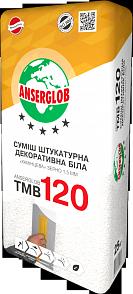 Штукатурка  декоративная минеральная Anserglob «TMB-120» «Барашек» (белая)