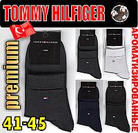 Мужские носки ароматизированные TOMMY HILFIGER  200 иголок Турецкие 41-45р высокое качество  НМП-101