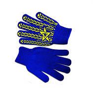 Перчатки рабочие трикотажные ПВХ, Звезда Долони, синие, 7кл, 10 размер