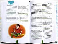 Энциклопедия для мальчиков купить, Киев