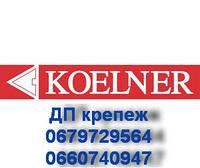 Шуруп универсальный (Koelner) (прайс-лист)