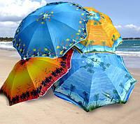 Зонтик пляжный садовый Ромашка оптом 2.2