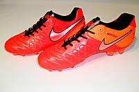 Копы (бутсы) Tiempo Legend Nike (оранжевые)
