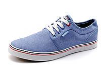 Спортивные мокасины Navigator мужские, текстиль, голубые с белым, р. 41 42 43 44 46