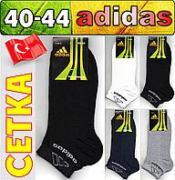 """Носки мужские летние СЕТКА """"Adidas"""" ассорти 40-44р Турция   НМЛ-312"""