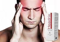 Средство от головной боли и мигрени Headrix