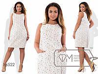 Яркое удобное льняное платье прямого кроя большого размера  50, 52, 54, 56