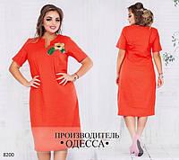 Летнее  платье стейч лен украшено цветком большого размера размер 50-58