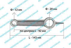 Шатун для компрессора 12x20x143