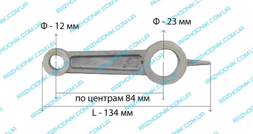 Шатун на компрессор 12x23x134 , фото 2