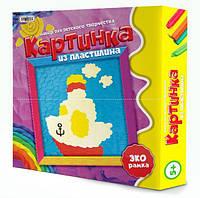 "Гр Картинка из пластилина ""Кораблик"" 4006 (10) ""STRATEG"""