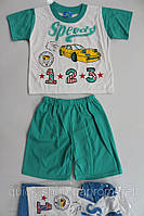 Костюм летний футболка и шорты на мальчика 12- 36 мес 1-3 года