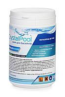 Химия для бассейна Crystal Pool MultiTab 4-in-1 Small 1 кг