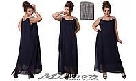 Нежное нарядное длинное платье шифон размер 50- 60