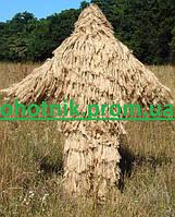 Костюм для маскировки Кикимора - Ghillie (сухая трава), джутовые нити.