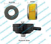 Фильтр воздушный для компрессора (железо)