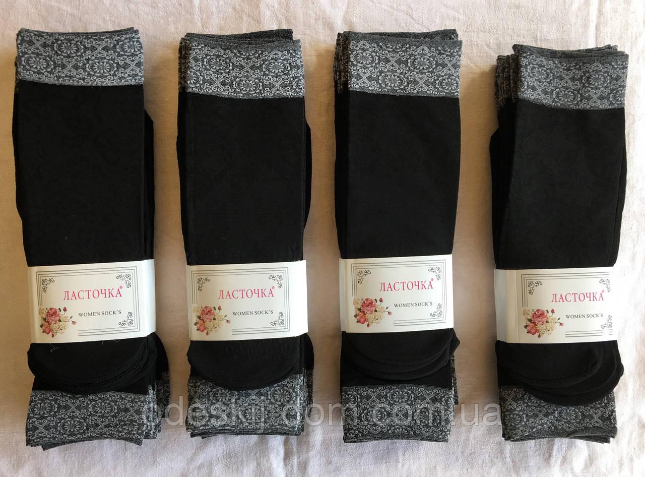 Капронові шкарпетки 80d з візерунком тм Ластівка чорні