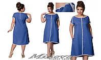 Платье летнее трапецией лён размер 50- 56