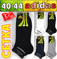 """Носки мужские летние СЕТКА """"Adidas"""" ассорти 40-44р Турция   НМЛ-06312"""