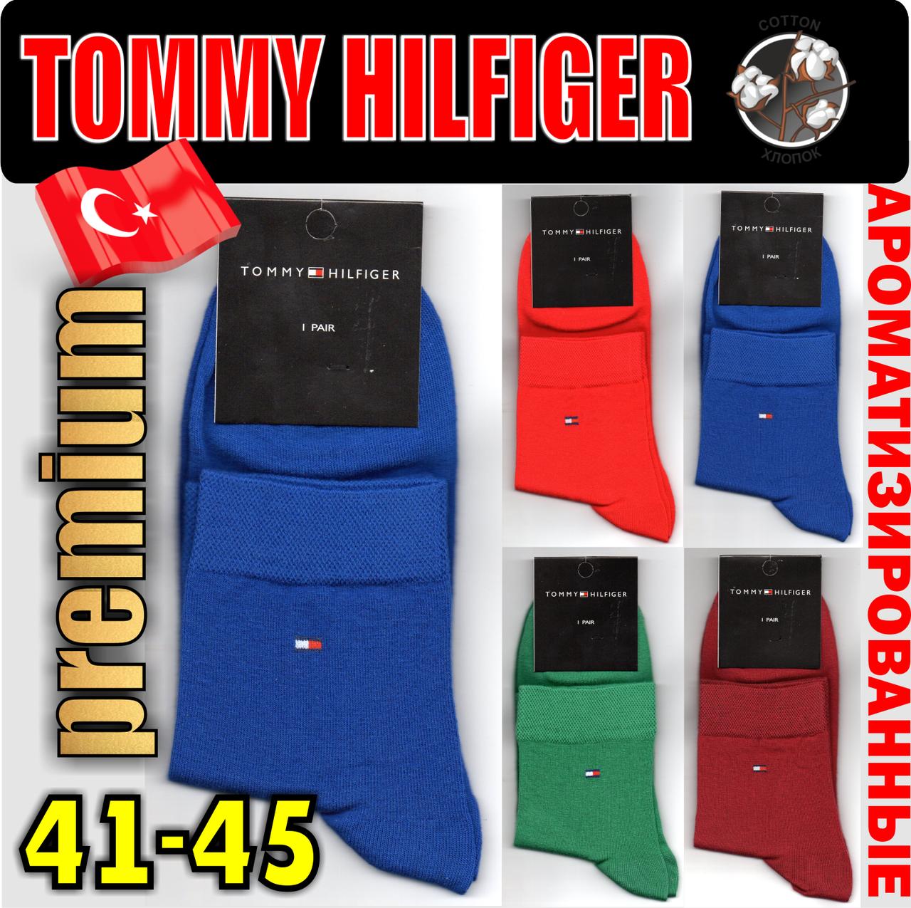 530045b2bc1b6 Мужские носки ароматизированные TOMMY HILFIGER 200 иголок Турецкие 41-45р  высокое качество НМП-23100