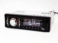 Автомагнитола пионер Pioneer 2032 MP3+Usb+Sd+Fm+Aux+пульт (4x50W), фото 2