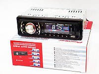 Автомагнитола пионер Pioneer 2032 MP3+Usb+Sd+Fm+Aux+пульт (4x50W), фото 4