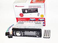 Автомагнитола пионер Pioneer 2032 MP3+Usb+Sd+Fm+Aux+пульт (4x50W), фото 5