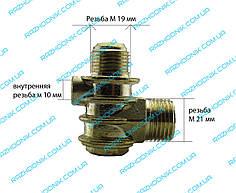 Зворотний Клапан для компресора (10x19x21)