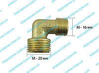 Латунный уголок для компрессора 16x20