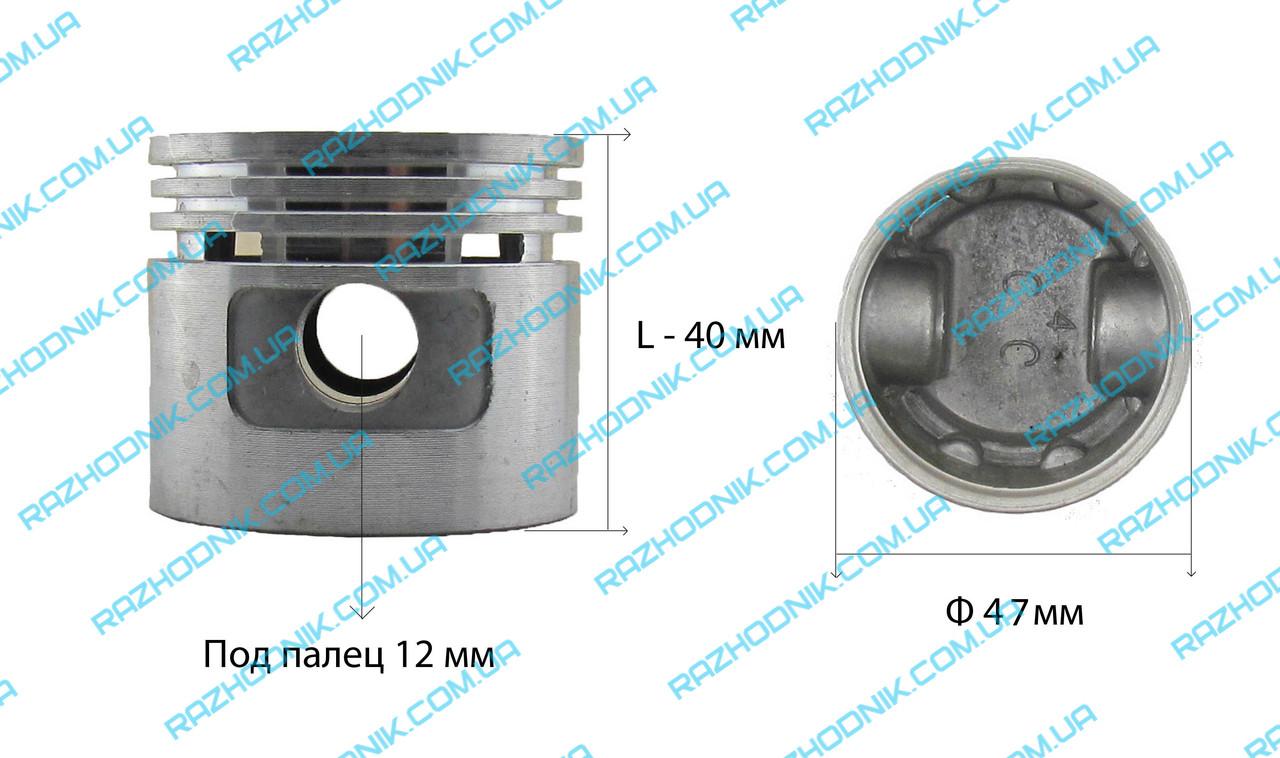 Поршень  для компрессора Ф47