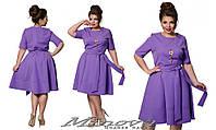 Платье женское нарядное юбка клеш костюмка размер 50- 56