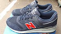 Мужские кроссовки большого размера-великаны New balance 997 encap синие