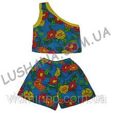 Комплект для девочки Любаша на рост 92-98 см - Кулир
