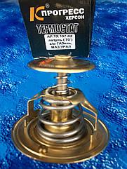 Термостат ТХ-107-02  латунь ГАЗЕЛЬ/МАЗ/УРАЛ  t-70'C. Прогресс