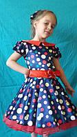Детское платье для девочки  в разноцветный горох