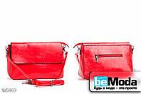 Модная женская сумка Kiss me  red из гладкой экокожи на длинной ручке красная