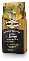 Корм Carnilove Salmon&Turkey Large Breed Adult для собак крупных пород с лососем и индейкой, 12 кг+1,5 кг